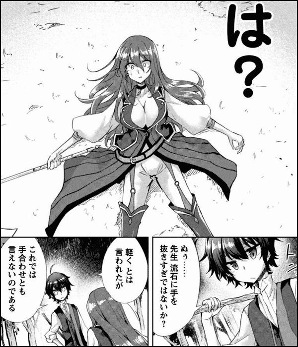 元最強の剣士は、異世界魔法に憧れる THE COMIC
