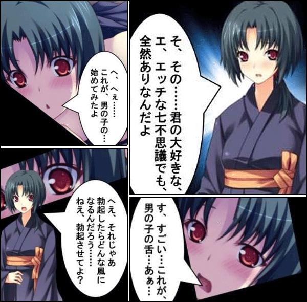 学園の快談 ~仕返し煩悩七不思議~
