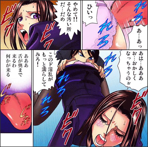 ごくじょ◎←