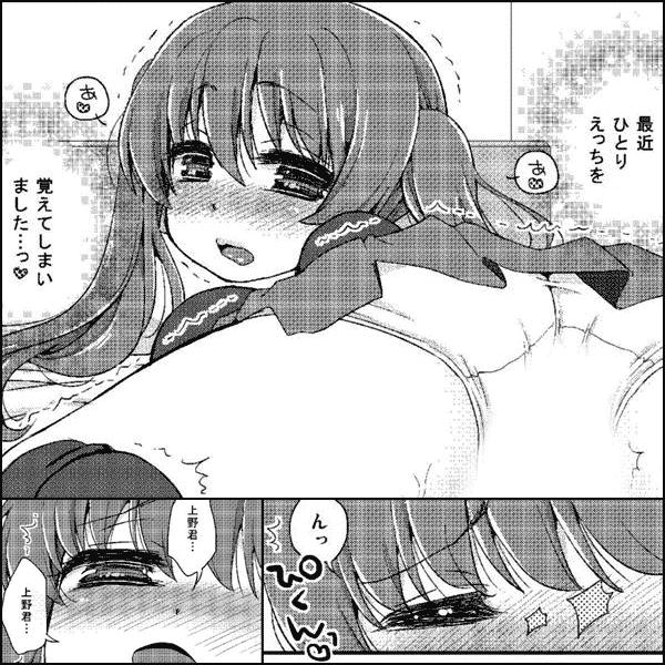 めぐみ ○リ巨乳おぼえたて妄想オナニー