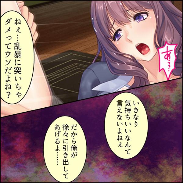 【新装版】友達のママンをマゾメス種付け調教