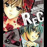 REC―君が泣いた日―