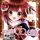 AKB0048 EPISODE0