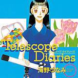 Telescope Diaries