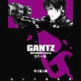 GANTZ カラー版 オニ星人編
