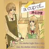 a cup of…