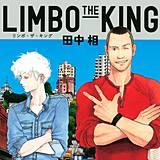 LIMBO THE KING