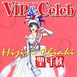 VIP&Celeb