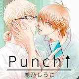 Punch↑