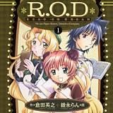 R.O.D-READ OR DREAM-