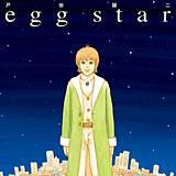 egg star