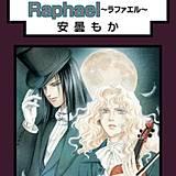 Raphael~ラファエル~