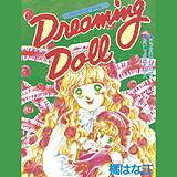 Dreaming Doll