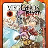 MIST GEARS BLAST