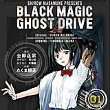 BLACK MAGIC GHOST DRIVE