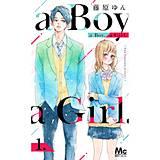 a Boy. a Girl.
