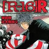 [R-16]R