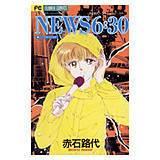 NEWS6:30