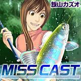 MISS CAST