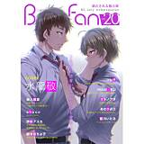 BOYS FAN vol.20