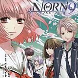 NORN9 ノルン+ノネット(分冊版)