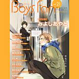 BOYS FAN vol.21