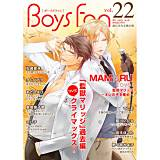 BOYS FAN vol.22