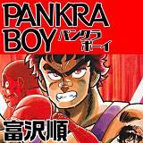 PANKRA BOY