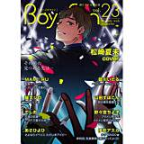 BOYS FAN vol.23