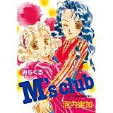 みらくるM's club