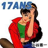 17ANS