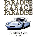 GARAGE PARADISE