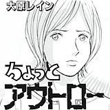 本当にあった主婦の黒い話vol.4~ちょっとアウトロー~