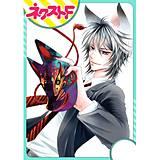 【単話売】妖狐+LOVE×Kiss!