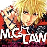 M.C.☆LAW