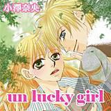 un lucky girl