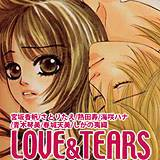 LOVE&TEARS