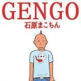 GENGO