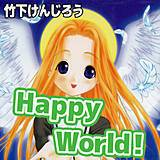 Happy World!