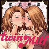 twin Milf