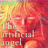 The artificial angel