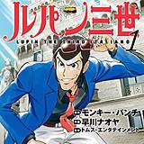 ルパン三世 LUPIN THE THIRD ITALIANO
