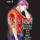 BOYS FAN vol.08 sideR
