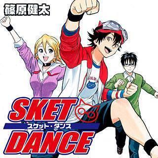 SKET DANCE モノクロ版