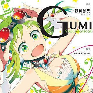 GUMI from Vocaloid
