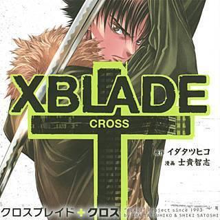 XBLADE + -CROSS-