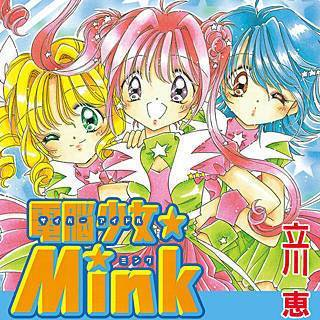 電脳少女★Mink