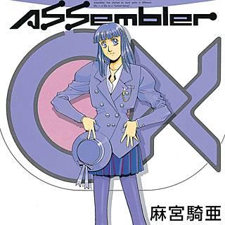 Assembler 0X