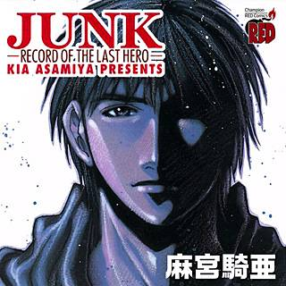 JUNK-RECORD OF THE LAST HERO-