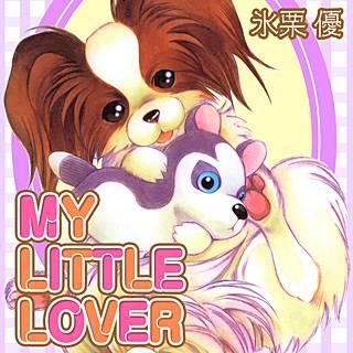 MY LITTLE LOVER